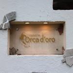 オステリア オルカドーロ - 看板☆