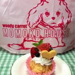 """ウッディーキャロット アンド モモコハウス - お土産の""""マルチーズモモコ"""""""