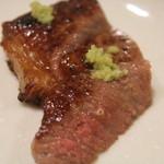 和輝 - ええ肉は、わさびでいただく