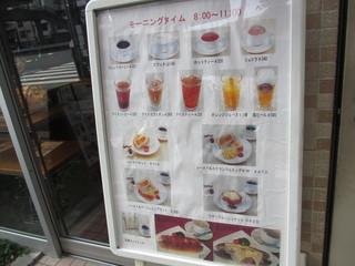 サンドイッチカフェ リール - モーニングメニュー