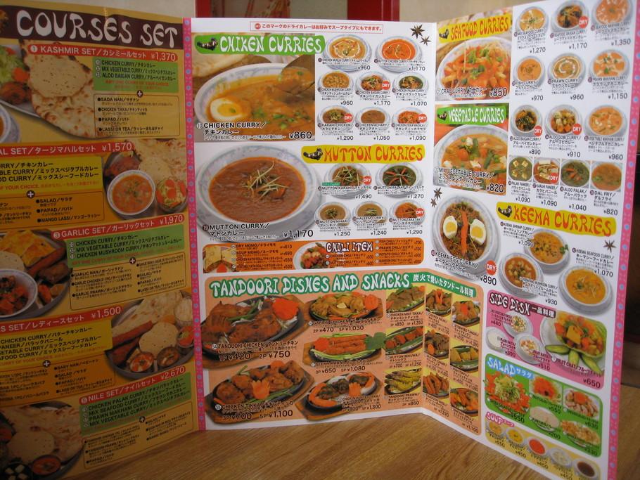 インド・パキスタン料理&カフェ ナイル 上越店
