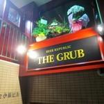 Zagurabu - 笹吟の2階