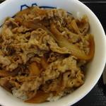 松屋 - 黒胡麻焙煎七味付き