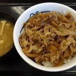 松屋 - プレミアム牛めし:380円