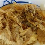 松屋 - 黒胡麻焙煎七味をかけてみた