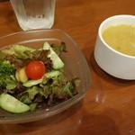 カフェ オトワヤ - サラダとスープ