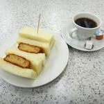 喫茶 木村家 - ホットコーヒーとコロッケサンド