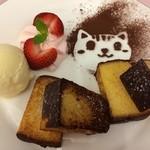 カフェ・ラサール - フレンチカステラ しっとりふわふわで甘い〜♥︎