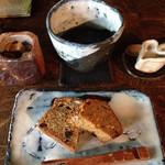 ばおばぶ - 料理写真:ニンジンケーキのセット@750円