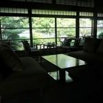 蘇山荘 - 空いていました。