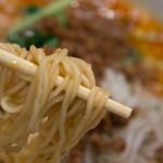 湖陽樹 - 1-2)湖陽樹式担々麺・元味の麺