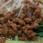 湖陽樹 - 1-4)湖陽樹式担々麺・元味の肉みそ