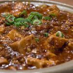 湖陽樹 - 3-2)麻婆豆腐定食の麻婆豆腐アップ