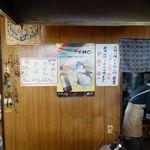 三宅食堂 - 内観 三宅食堂 2014/9/6