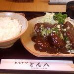 とん八 - 味噌ひれかつ定食(1,400円)