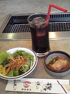朝鮮飯店 佐野店 name=