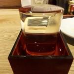 銀政 - 広島のお酒