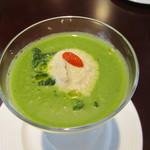 30475589 - 春菊と牛蒡の冷製スープ