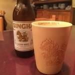 トンカーオ - シンハービール