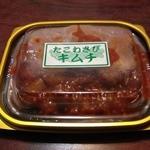 黄さんの手作りキムチ - たこわさびキムチ(280円)