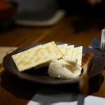 こころむすび - 酒粕クリームチーズ和え
