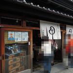 豆吉本舗 - こちらは新しそうな店です