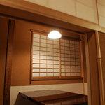 串くら - 茶室をイメージしてつくられた個室。(掘りごたつ)