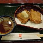 名代そば吉  - じゃこ天はダイコンおろしと共に麺つゆにつけていただきます