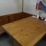 浅月 - テーブル席