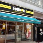ドトールコーヒーショップ - 銀座6丁目、昭和通りより一本北側の通り沿い