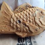鯛宝楽 - 黒あん180円