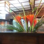 喜多八  - カウンターの花