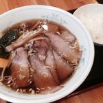 良平らーめん - チャーシュー麺(800円)