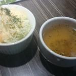 30485411 - セットのスープとミニサラダ