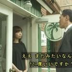 カウカウ カフェ - 孤独のグルメseason4第9話