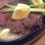 メラコ - 牛ハラミの鉄板グリル~レモンバターソース~ 1,080円