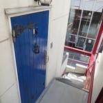 ビオディナミコ - このブルーの扉を開けると・・・別世界が~☆
