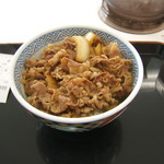 吉野家 - 牛丼並300円