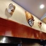豚珍館 - 奇妙な仮面