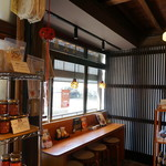 ヤマト醤油味噌 - 食べ歩きは条例で禁止されていますので店内で^^