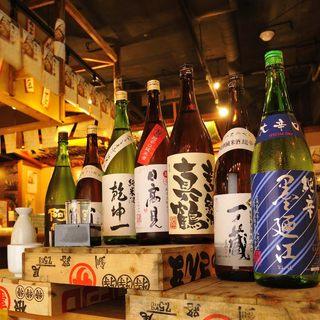 「宮城の純米酒」が飲み放題!