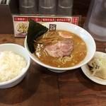 玉五郎 - Aセット950円