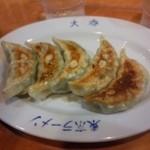 30493871 - 野菜餃子!
