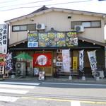 つれづれ - 2014.09 知多半田駅の西側の通り、駅を過ぎて知多信本店の手前を左(東)へ行ったところにあります。