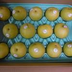 鳥取中央農業協同組合 - 料理写真: