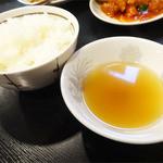 中華料理 瀋陽飯店 - 2014.08_ご飯(250円)