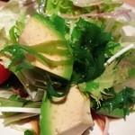 30499782 - アボカドと海藻のサラダ