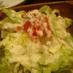 ザッツバーガーカフェ - コースのサラダ