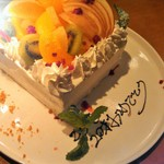 30500275 - バースデーケーキ(2000円)
