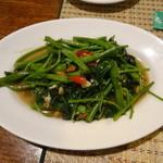 マイタイ - 炒め物…空心菜炒め